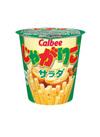 じゃがりこ サラダ 88円(税抜)