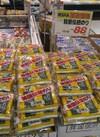 韓国伝統のり 88円