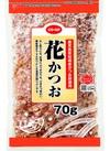コープ花かつお 198円(税抜)