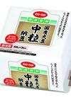国産大豆中粒納豆 95円(税込)