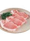 豚肉ステーキ・カツ用(ロース) 100円(税抜)