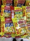 カルビーポテトチップス各種 85円(税抜)