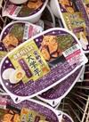 雪見だいふく安納芋の大学芋 128円(税抜)
