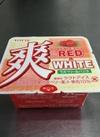 爽 LED&WHITE 85円(税抜)