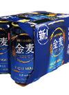 金麦 609円(税抜)