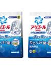 アリエール洗たく槽クリーナー 250g 398円(税抜)