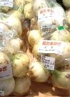 新たまねぎ 135円(税抜)
