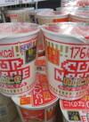 カップヌードルナイス 濃厚ポークしょうゆ味 128円(税抜)