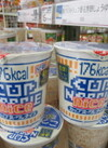 カップヌードルナイス クリーミーシーフード 128円(税抜)