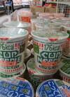 カップヌードルナイス 濃厚キムチとんこつ 128円(税抜)