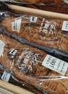 3種の豆フランス 198円(税抜)