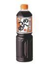 めんつゆ 298円(税抜)