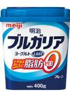 ブルガリアヨーグルトLB81脂肪0 127円(税抜)