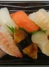 にぎり寿司10カン 598円(税抜)