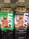 職人の珈琲 低糖・無糖 78円(税抜)