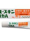 ユースキンリカA 299円(税抜)