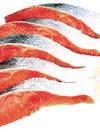 塩銀鮭(甘塩味) 118円(税抜)