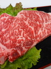 三豊そだちF1ピカソ牛(交雑種)サーロインステーキ用 980円(税抜)