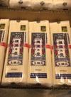揖保の糸 298円(税抜)