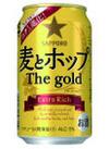 サッポロ 麦とホップ ザ・ゴールド 109円