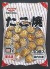 四国日清 たこ焼 499円