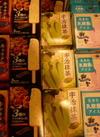 箱物アイス 150円(税抜)
