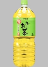 お~いお茶(緑茶) 100円(税抜)