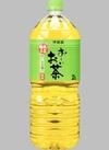 お~いお茶(緑茶) 108円(税抜)