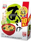 徳用あさげ 179円(税抜)