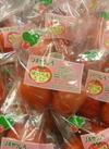 はちべえトマト 198円(税抜)