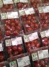 エコえひめ井門さんのミニトマト 78円(税抜)