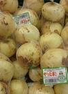 サラたまちゃんたまねぎ 158円(税抜)