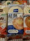 超熟イングリッシュマフィン・イングリッシュマフィンライ麦入り・麦のめぐみ全粒粉 125円(税抜)
