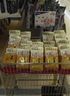秘蔵みそ 628円(税抜)