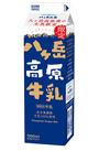 八ヶ岳高原牛乳 168円(税抜)