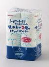 シャワートイレのためにつくった吸収力2倍のトイレットペーパー 398円(税抜)