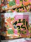 ちらし寿司の素 157円(税抜)