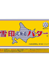 北海道バター 378円(税抜)