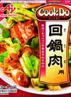 クックドゥ回鍋肉 158円(税抜)