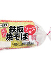 極旨鉄板ソース焼そば 88円(税抜)