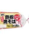 極旨鉄板ソース焼そば 85円(税込)