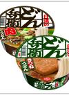 どん兵衛(きつね・肉)焼そばUFO 98円