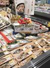 炭火焼きかつおたたき 198円(税抜)