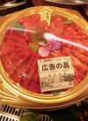 みなみの玄米牛焼肉セット 2,000円(税抜)