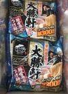 大勝軒監修豚骨魚介つけ麺 158円(税抜)