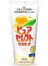 ピュアセレクトマヨネーズ 168円(税抜)