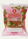 あまおう苺のシュークリーム・エクレア・ワッフル 30円引