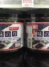 味のりおにぎり処 276円(税抜)