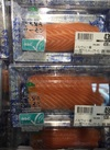 アトランティックサーモン(養殖)刺身用 494円(税抜)
