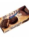ガトーショコラ 177円(税抜)